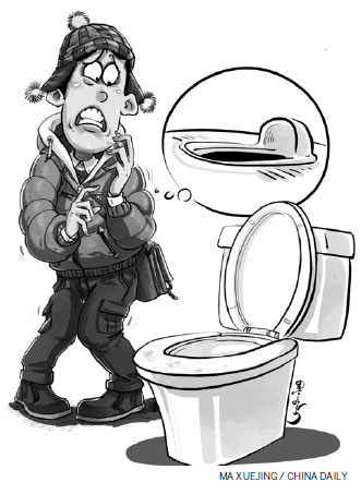 Needless clipart black and white For toilets[1] for preference Chinadaily