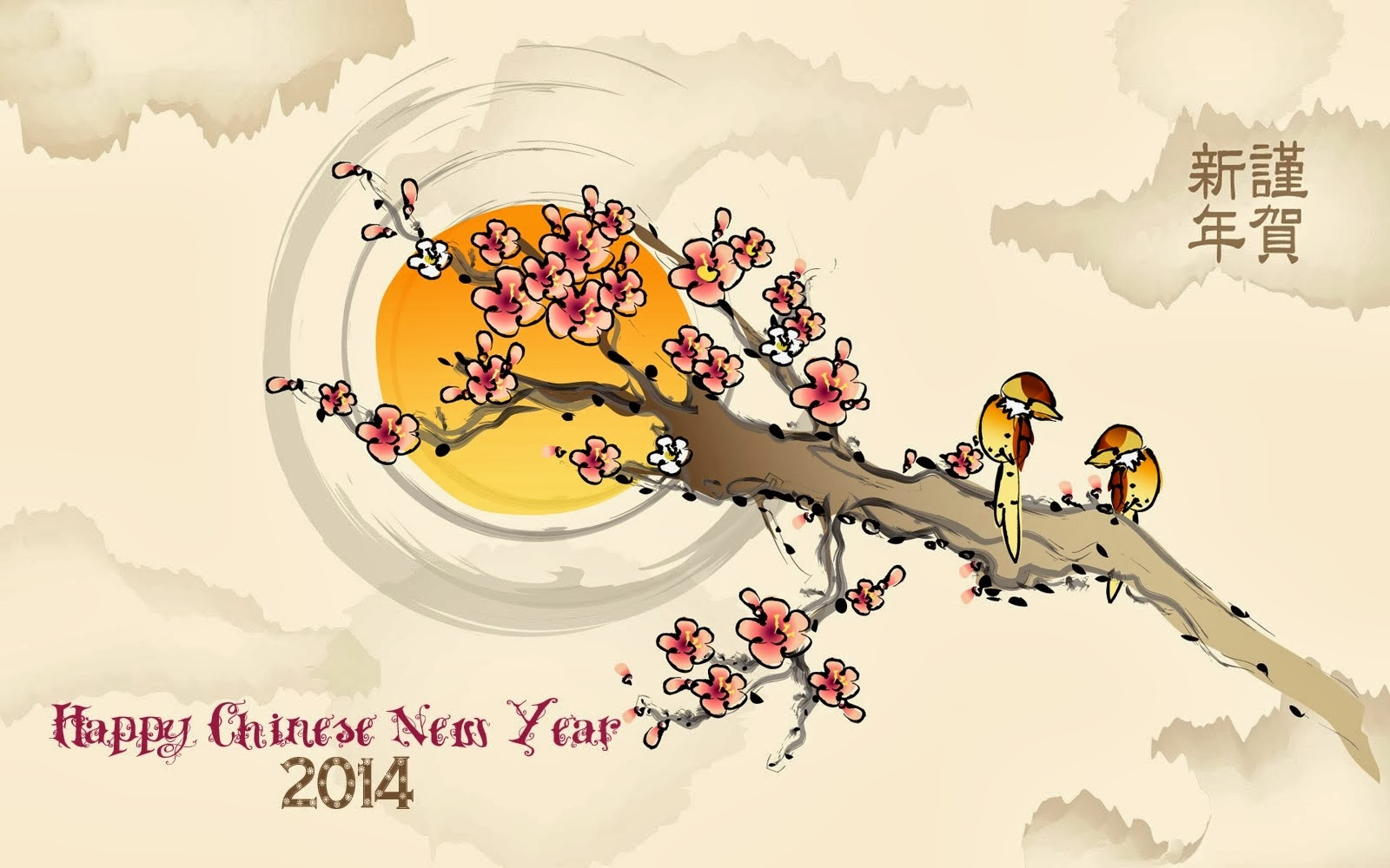 New Year clipart 2014happy Happy Chinese Success This With