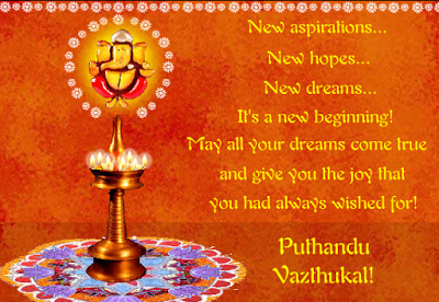New Year clipart 2016 tamil Images New Images happy Year
