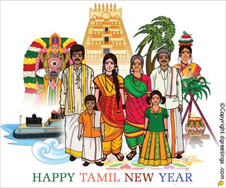 New Year clipart 2016 tamil Dgreetings Tamil Tamil Quotes Tamil