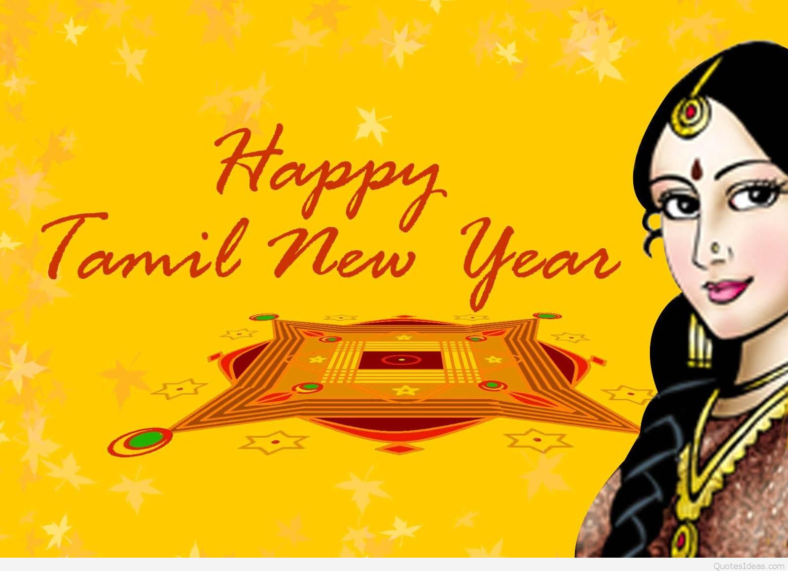 New Year clipart 2016 tamil Greetings3 new  year 2016