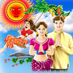 New Year clipart 2016 tamil Play 2013 Nakath Apps Sinhala