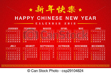 New Year clipart calendar Clip calendar new 2016 China