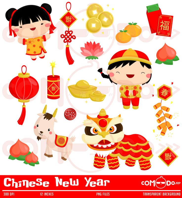 New Year clipart cute Year Digital 25+ New Art