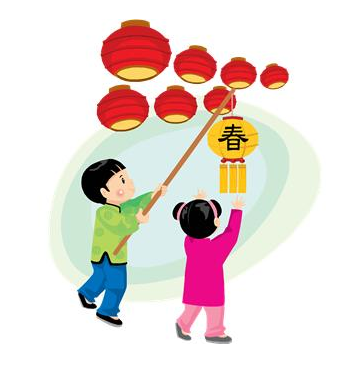 New Year clipart office celebration Year New New Celebration Chinese