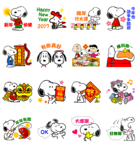 Snoopy clipart new year Year New Cafe New –