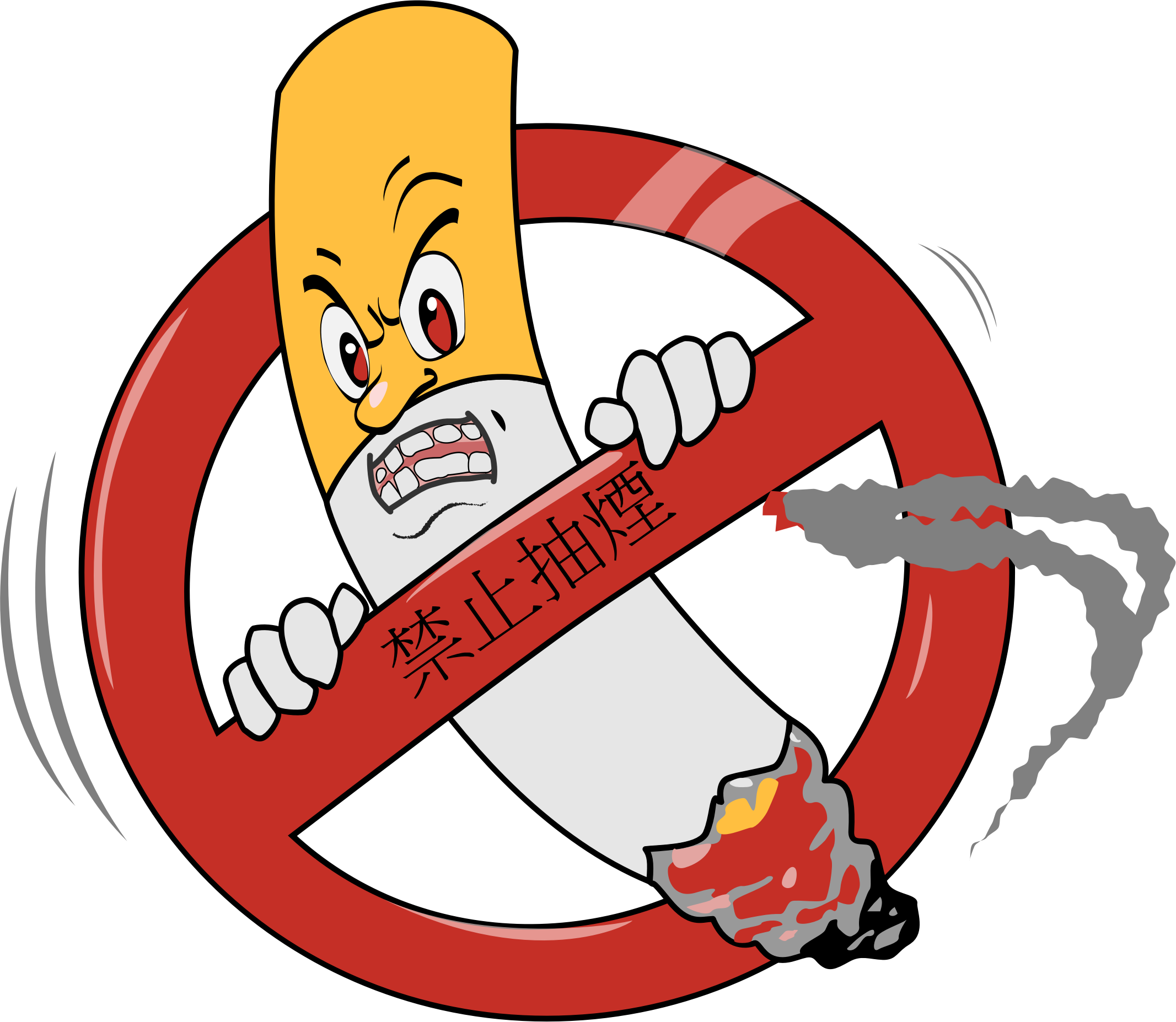 No Smoking clipart please Chinese Mascot Mascot No Smoking