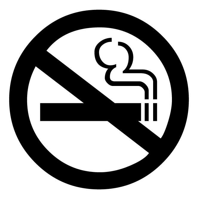 No Smoking clipart public health Free SYMBOL on Download VECTOR