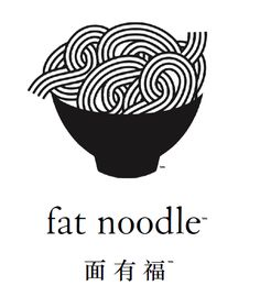 Noodle clipart one Graphic design illustration Wine (Chinese)