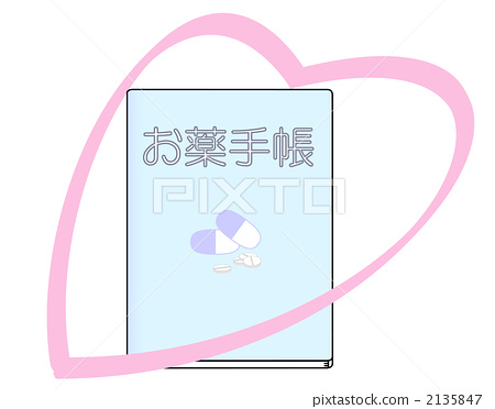 Notebook clipart handbook Of Stock handbook medicine medicine