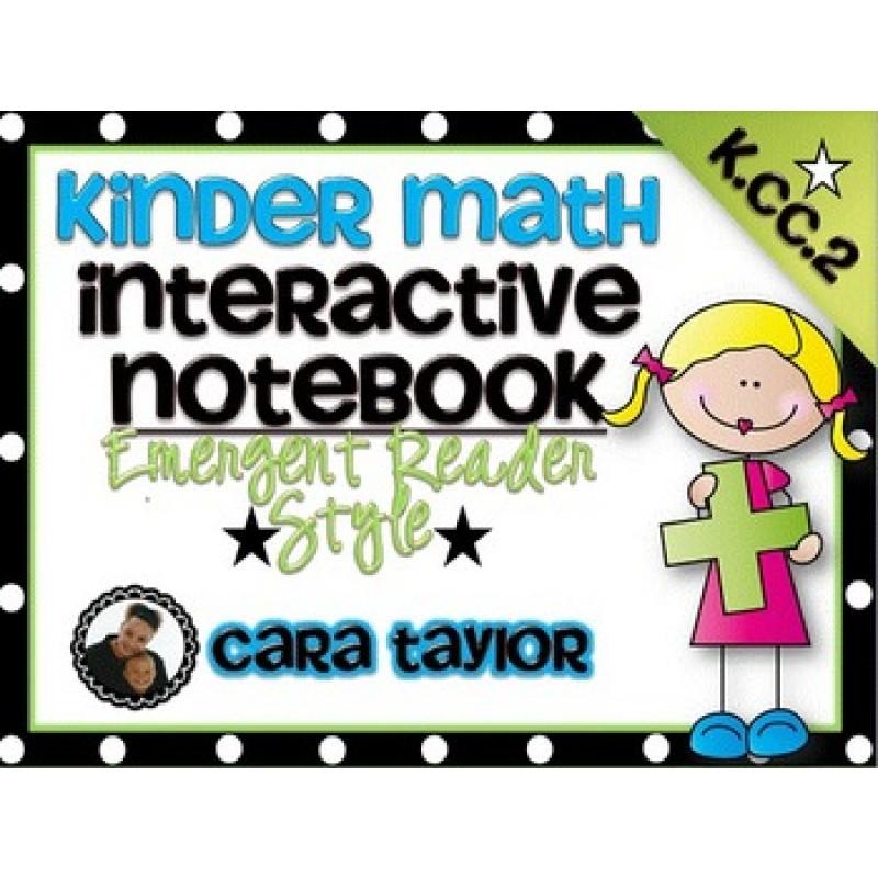 Notebook clipart reader Math Emergent Interactive CC A