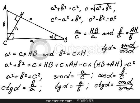 Number clipart math problem Mathematics stock background Mathematics background