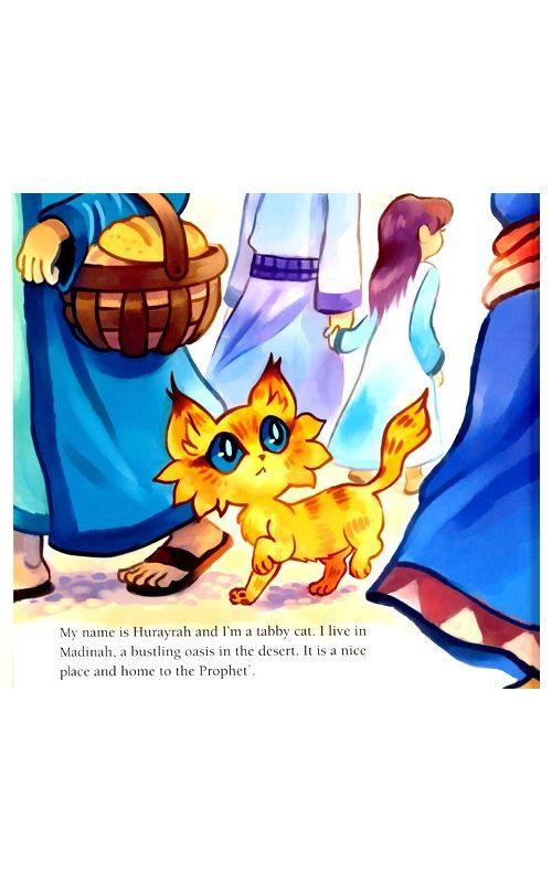 At Catcher Hurayrah available Cat: