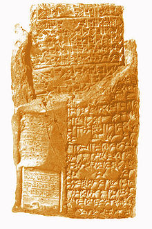 Old Letter clipart written note Of writing Wikipedia History Cuneiform