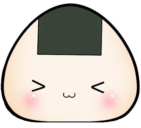 Onigiri clipart Community Glitter onigiri Cartoons for