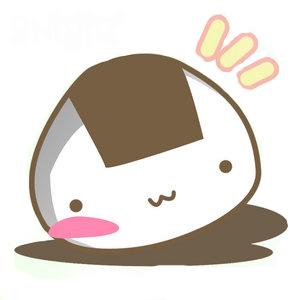 Onigiri clipart Glitter for Cute » Cute