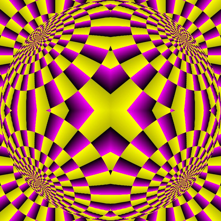 Optical Illusion clipart ball Illusions ILLUSIONS Pinterest Optical 89
