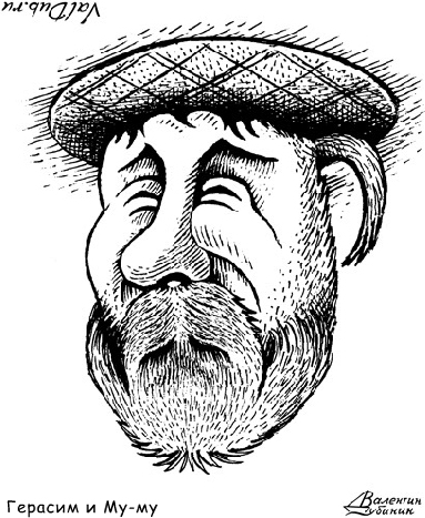 Optical Illusion clipart dog His Optical and Bearded Man