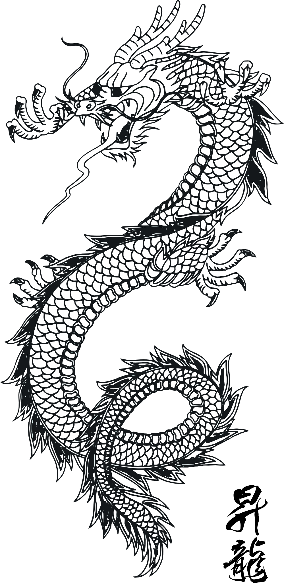 Chinese Dragon clipart traditional chinese Pattern pattern and dragon chinese