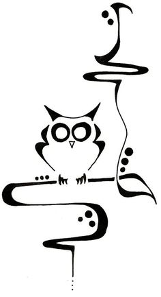 Owlet clipart pencil Pictures  Drawings Tree Owl