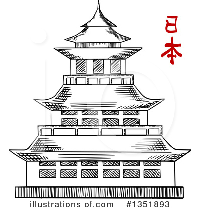 Pagoda clipart shrine SM Illustration Sample Pagoda Clipart