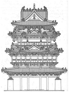 Pagoda clipart chinese architecture Drawings architecture Magic Pencil on