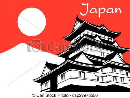 Pagoda clipart vector Of Pagoda brush red with