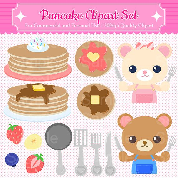 Pancake clipart pajamas On Clipart best For &