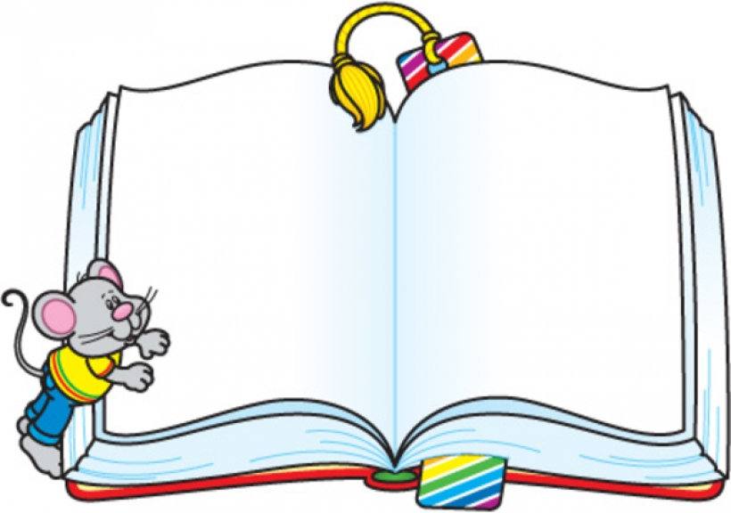Book clipart easy  clipart book for intended