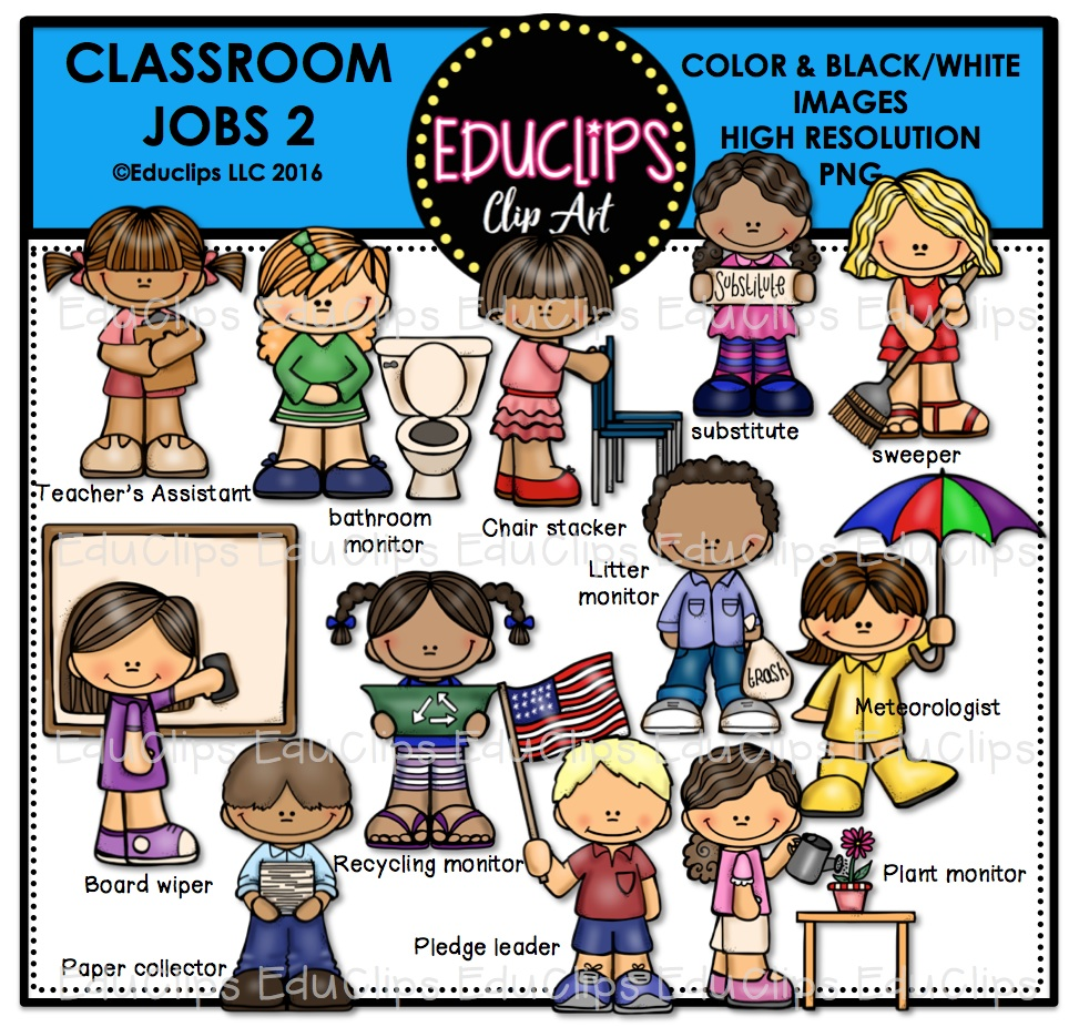 B&w clipart bathroom To Classroom Welcome Bundle 2