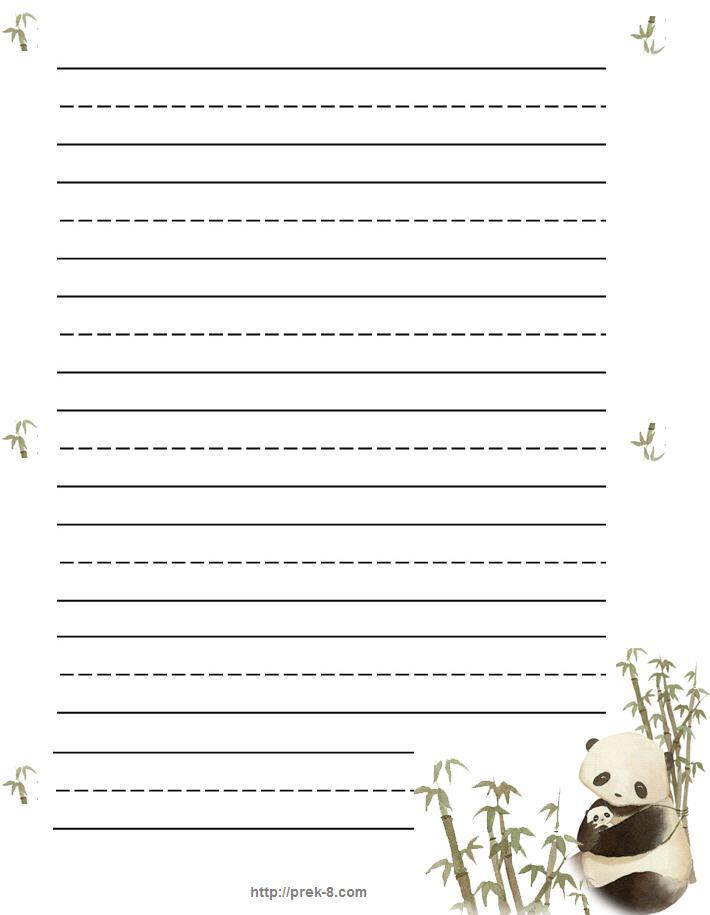 Paper clipart important document Jungle  animal panda animal