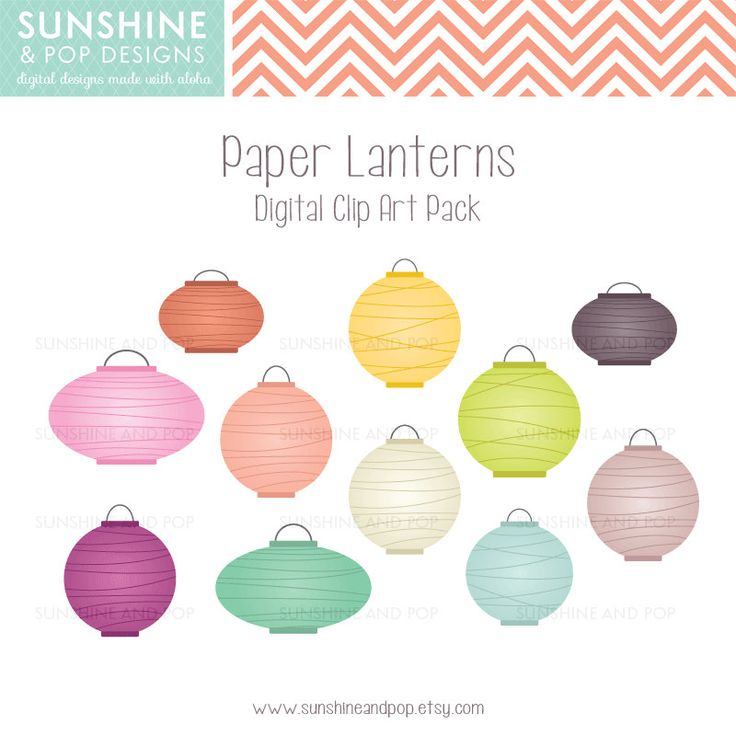 Paper Lantern clipart Cards INSTANT for Paper Chinese