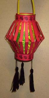 Paper Lantern clipart china Chinese set images paper about