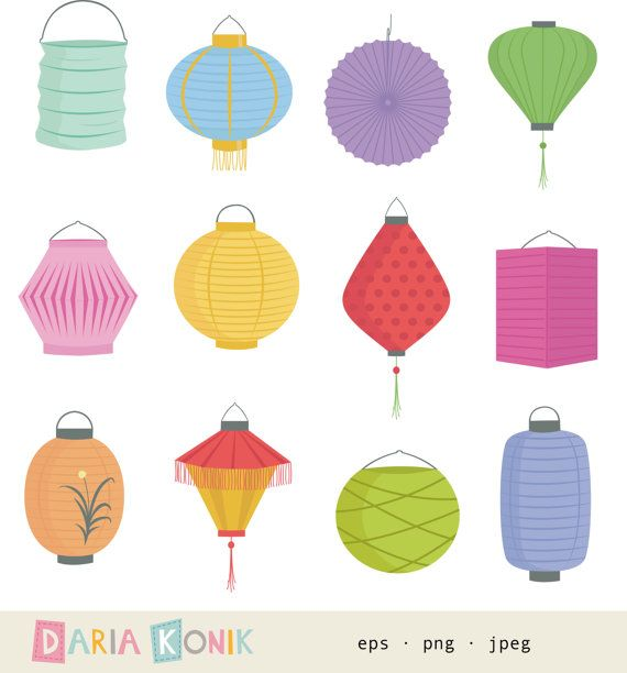 Paper Lantern clipart china Instant Art Clip download Set