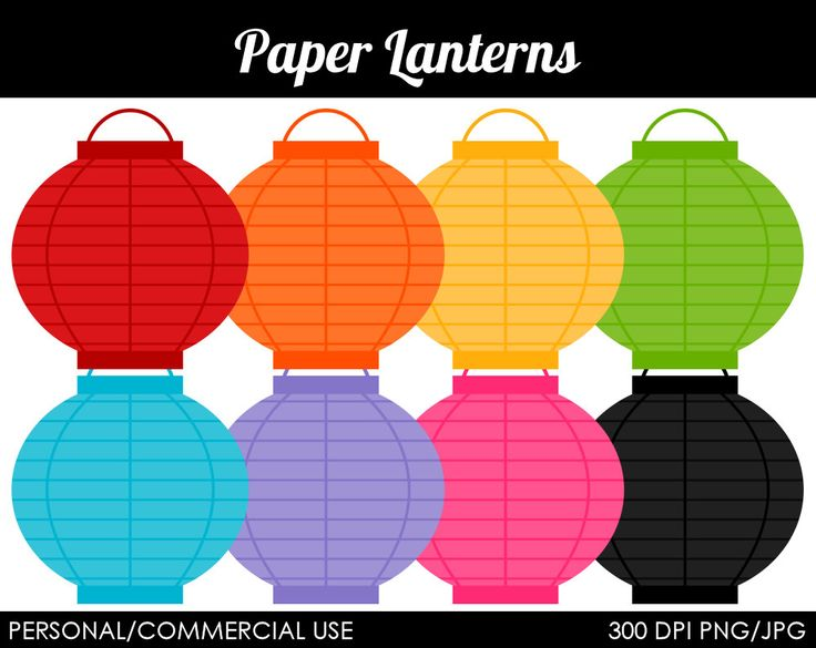 Paper Lantern clipart chinese house Lantern Clip asian Art about