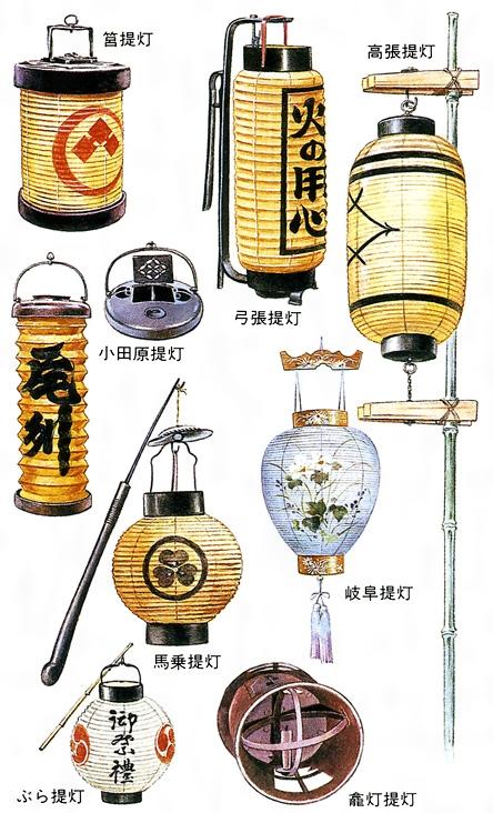 Paper Lantern clipart japan Rooms Yusuke fashionable Japanese lanterns