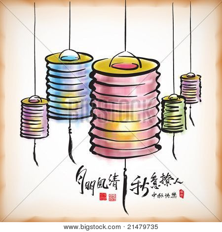 Paper Lantern clipart chinese building Cliparts Mid Cliparts Clipart and