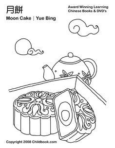 Paper Lantern clipart moon festival Festival) Coloring Mid Picture Cakes