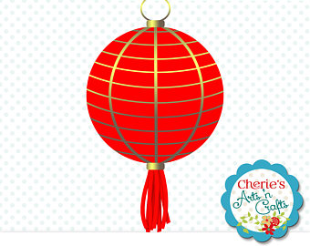 Paper Lantern clipart red chinese Father's Day Single Designer Happy