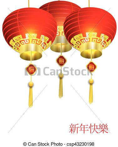 Paper Lantern clipart red chinese Csp43230198 traditional of on EPS