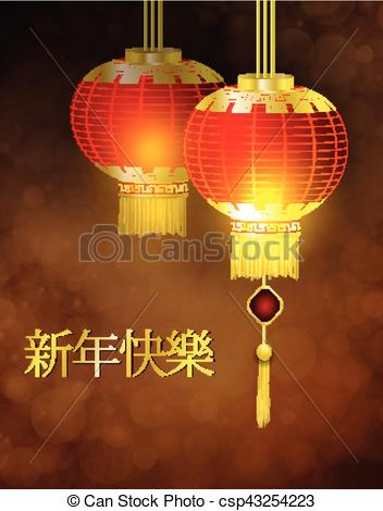 Paper Lantern clipart red chinese Csp43254223 traditional of Vector traditional