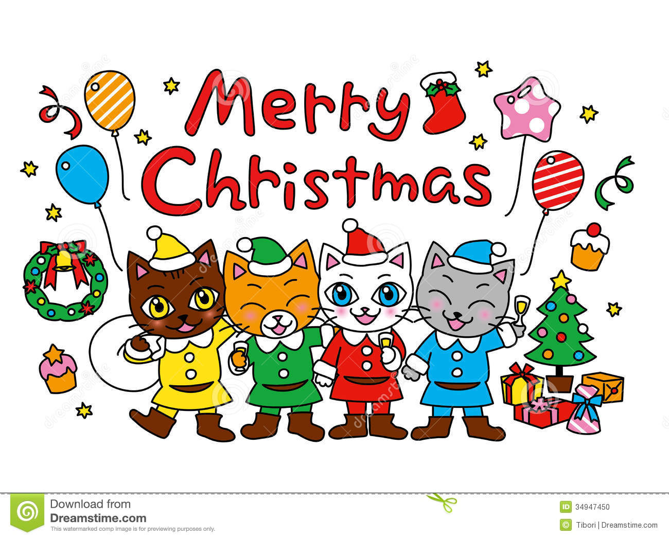 Party clipart merry christmas Christmas Clipart party merry christmas