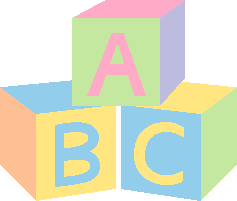 Baby clipart alphabet Art Free Baby Art Toys