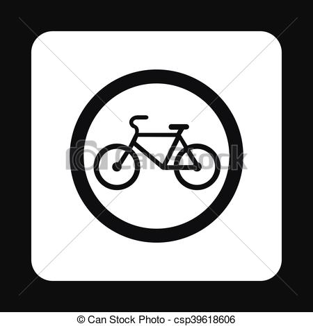 Path clipart icon Of Vector style icon path