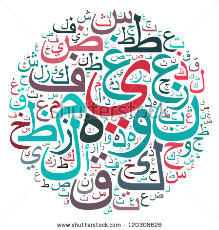 Arab clipart black and white Arabic Clipart  Writing