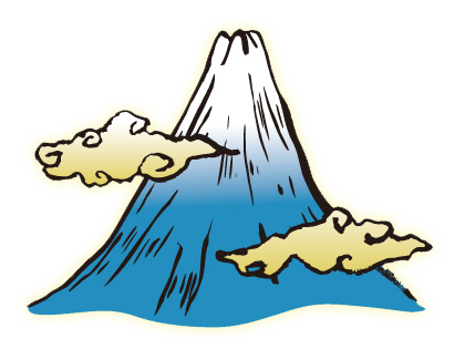 Geography clipart mountain Peak mountain clipart Snowy Mountain