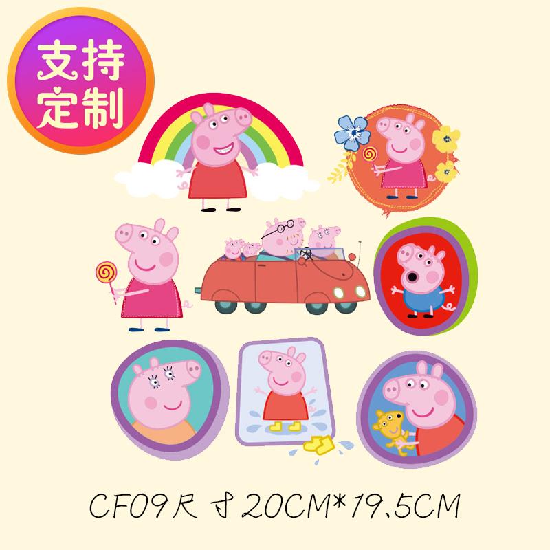 Pen clipart gambar China Piglet Kartun offset Gambar