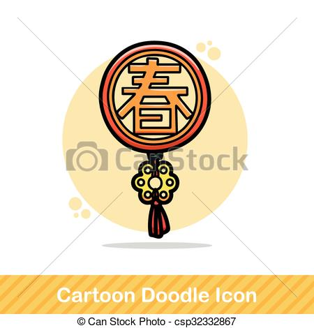 Pendent clipart coin Ancient Coins Chinese Year New