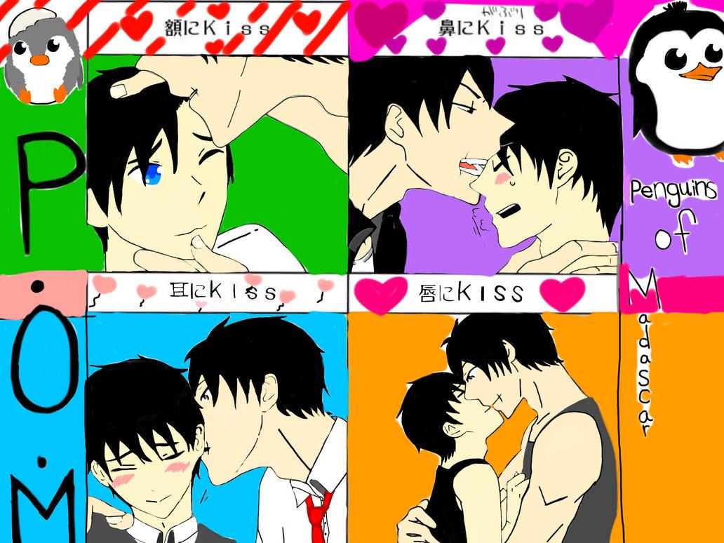 Penguin clipart kiss Of chart annie7764 x x