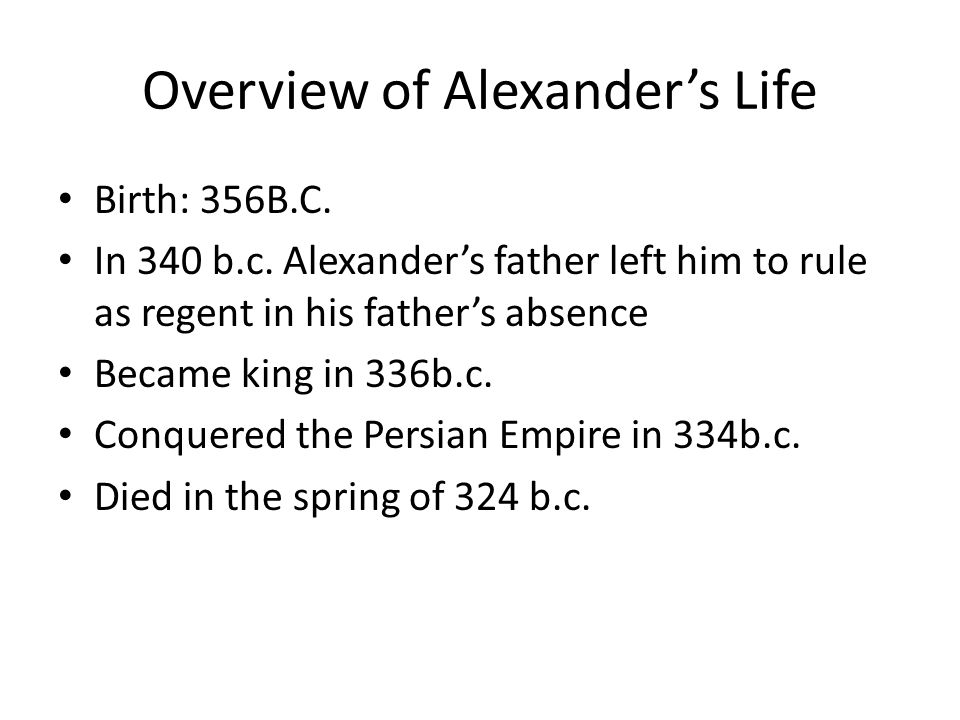 Persian clipart alexander the great C 356B of Great Birth: